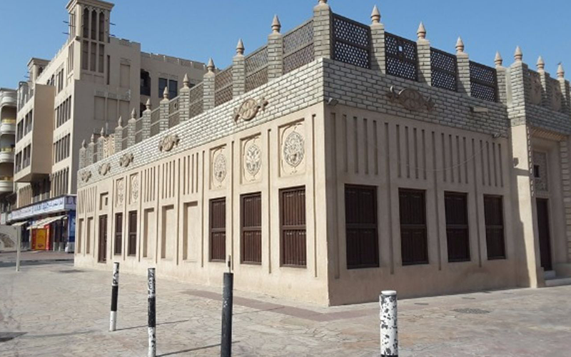 Al Fahidi Historical Neighbourhood