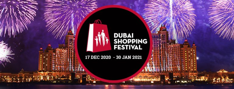 Dubai-Shopping-Festival-2020-21