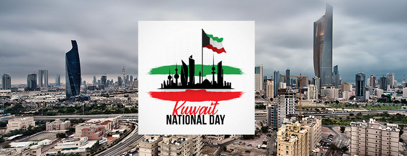Kuwait National Day 2021